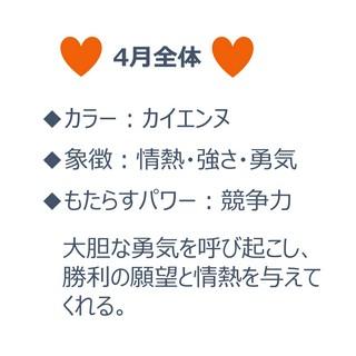 161116_09image